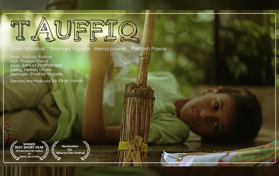 Tauffiq Hindi Short Film