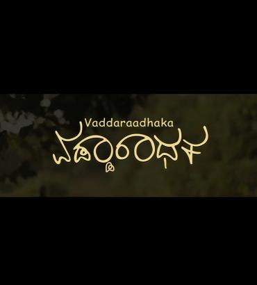 Vaddaradhaka