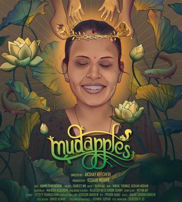 MUDAPPLES