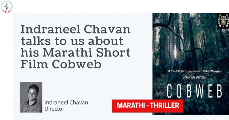 Cobweb - Marathi Short Film