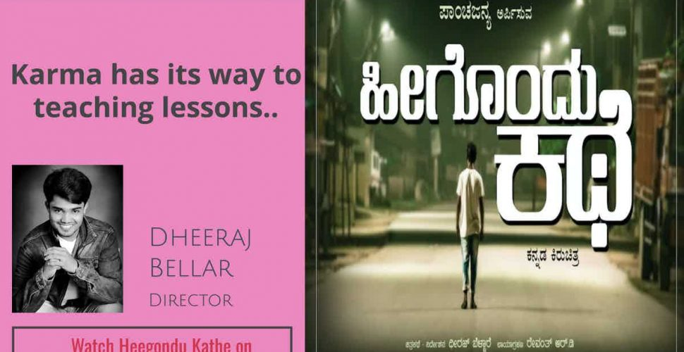 Dheeraj Bellar's Heegondu Kathe is about saving the victims of road accidents
