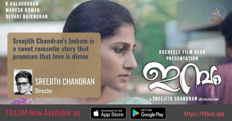 Sreejith Chandran's Imbam