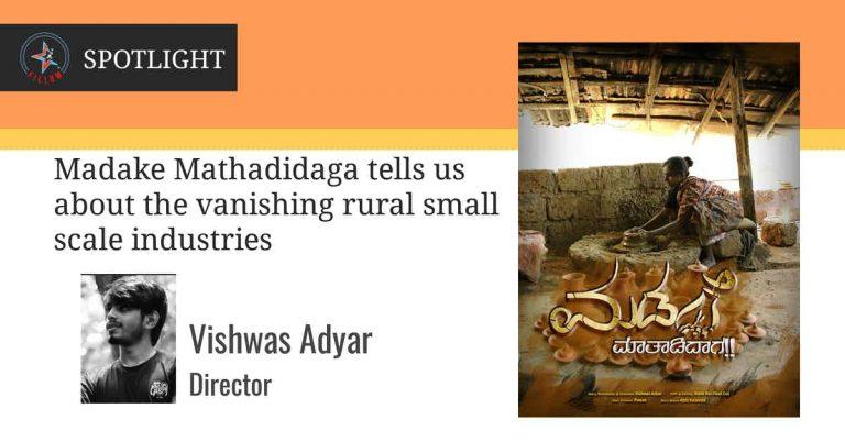 Vishwas Adyar Mathadidaga