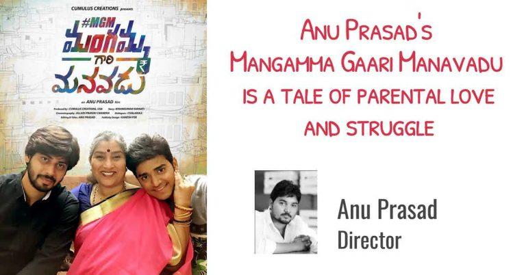 Anu Prasad's Mangamma Gaari Manavadu