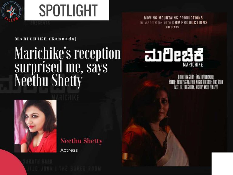 Marichike's reception surprised me, says Neethu Shetty