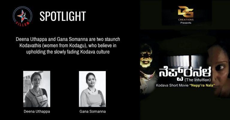 Neppra Nala Kodava Short Film