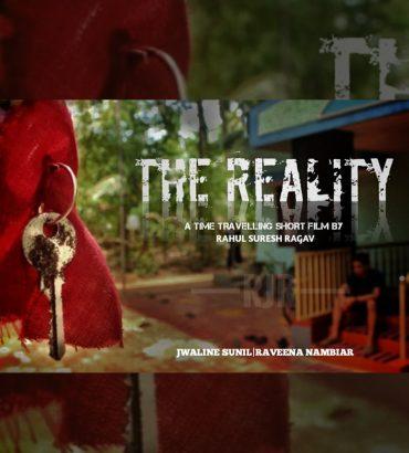REALITY - A MALAYALAM TIME TRAVEL SHORT FILM