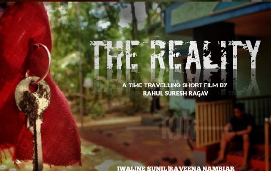 REALITY - A MALAYALAM TIME TRAVEL SHORT FILM
