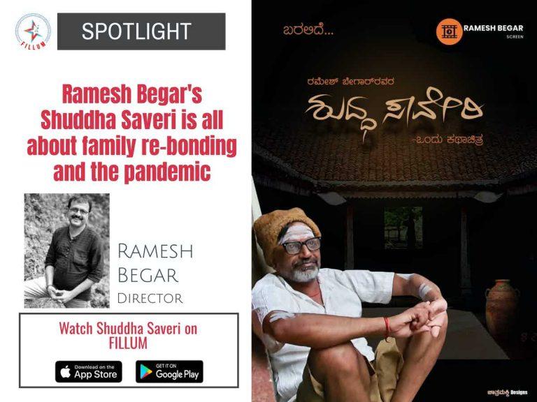 Ramesh Begar's Shuddha Saveri