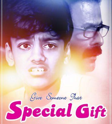 Special gift Kannada Short Film