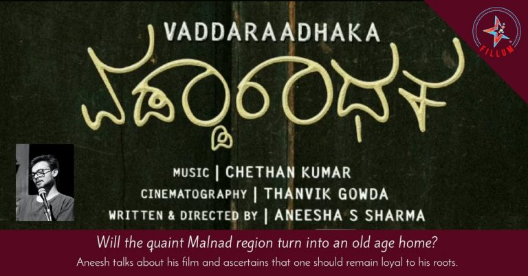 Aneesh S Sharma's Vaddaradhaka