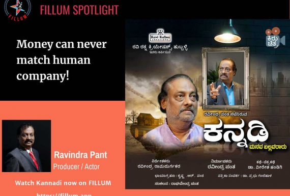 Ravindra Pant has big plans of making good cinema