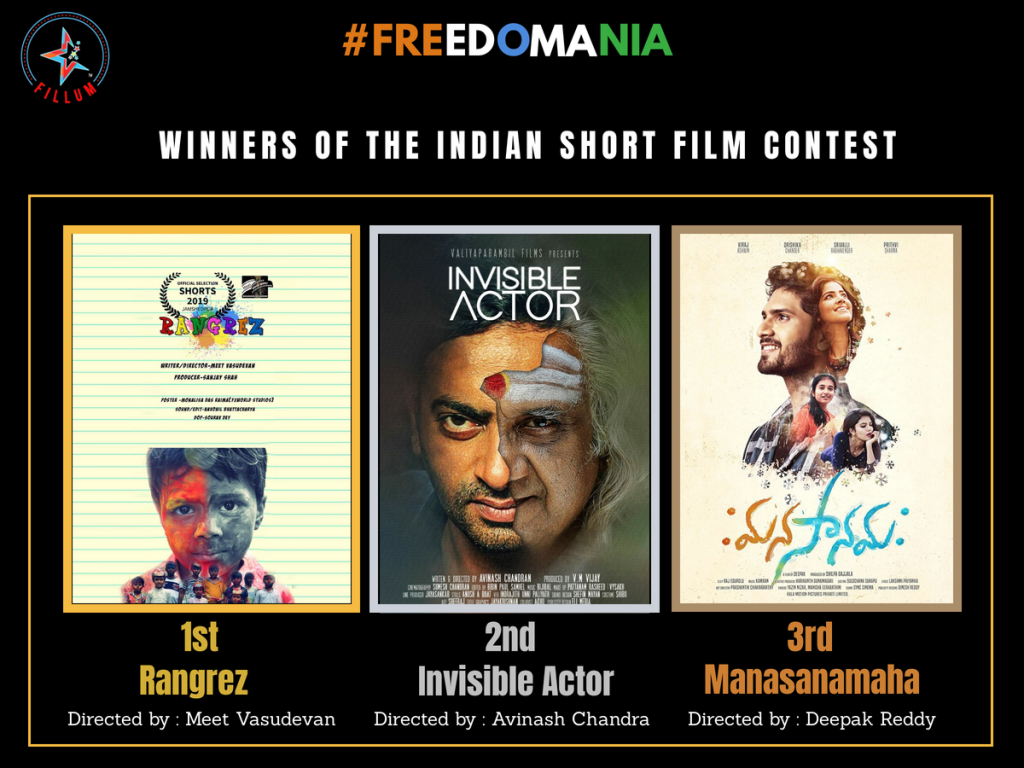 Freedomania - Winners of the Indian Short Film Contest