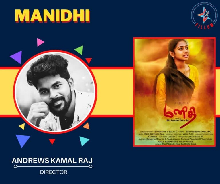 Manidhi A film by Andrews
