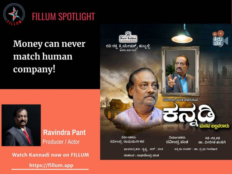 Ravindra Pant has big plans of making good cinema