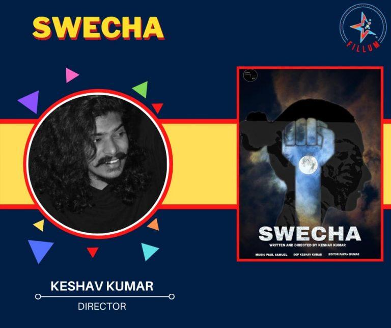 Swecha A film by Keshav