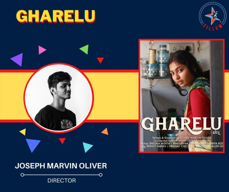 Gharelu A film by Joseph Marvin Oliver