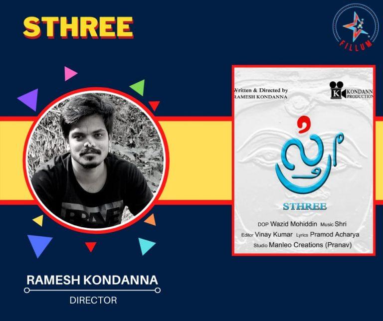 Sthree A film by Ramesh Kondanna