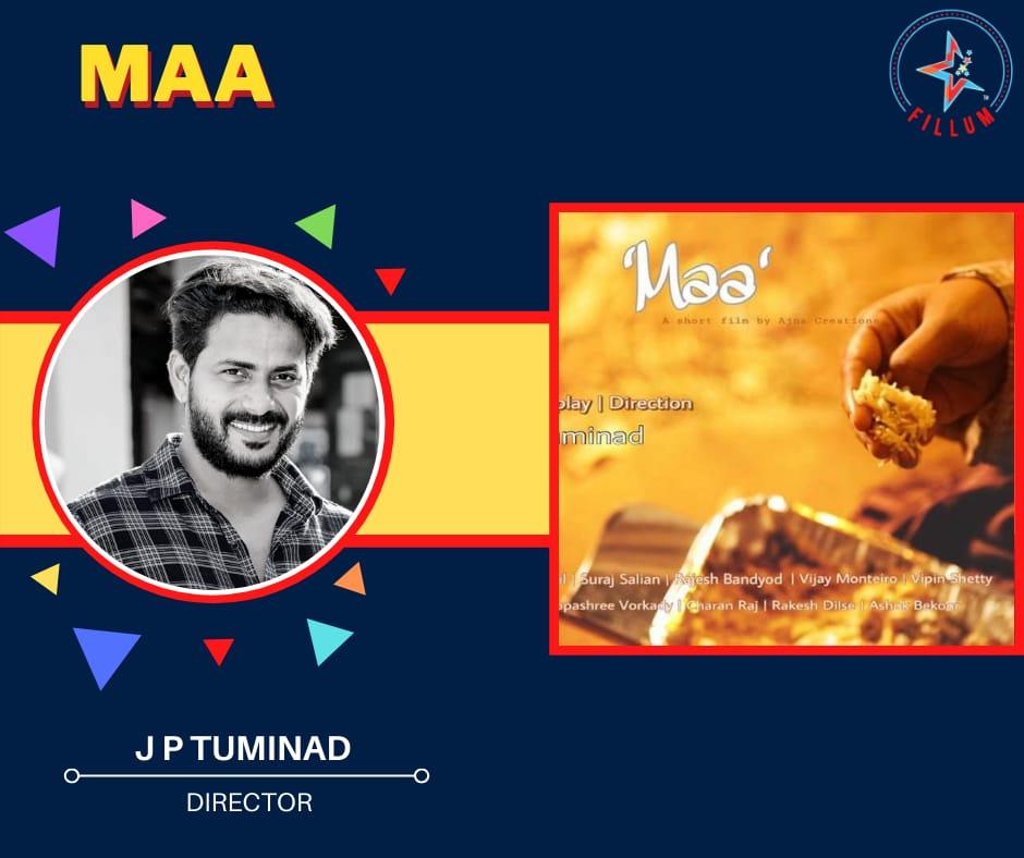 Maa Kannada Film