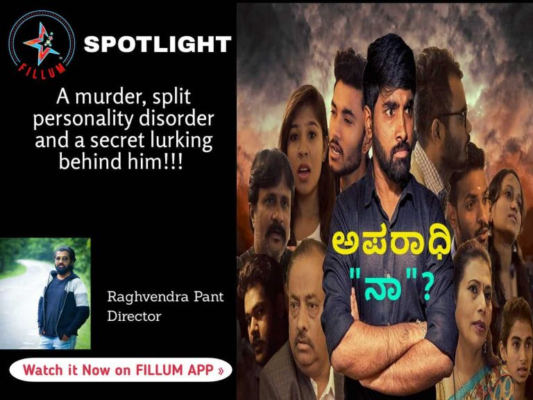 Raghavendra Pant's Aparadhi Naa spells the agonies of yellow journalism