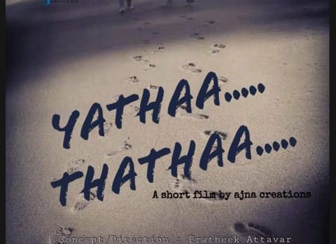Yatha Thathaa