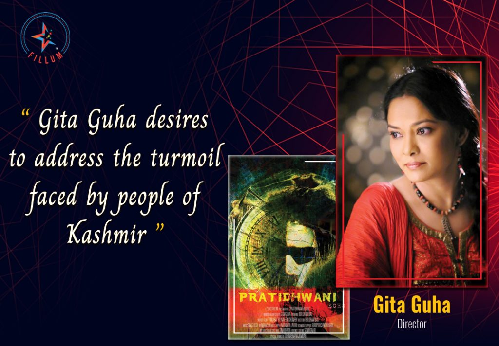 Gita Guha